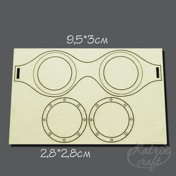 Очки для летчика своими руками